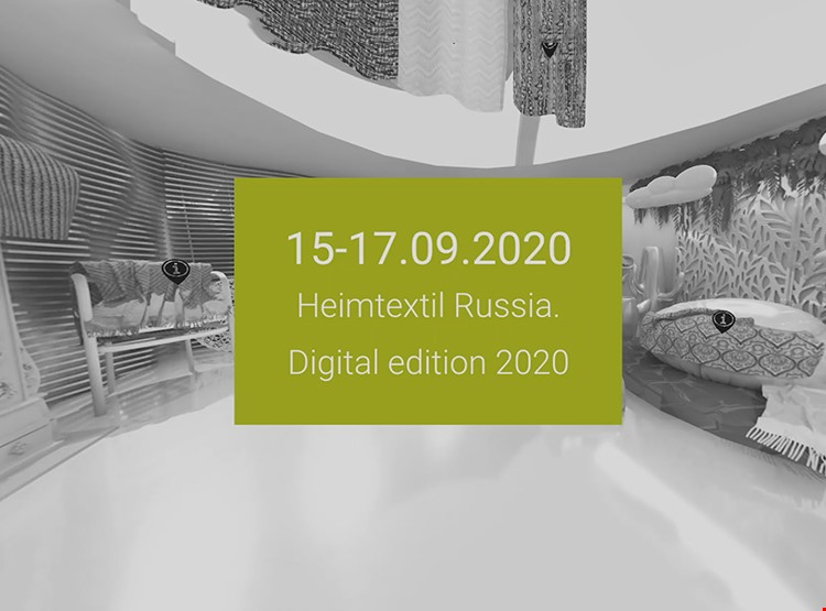 HEIMTEXTIL RUSSIA | DIGITAL EDITION 2020
